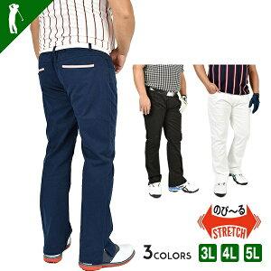 SALE 大きいサイズ ゴルフウェア 3L 4L 5L メンズ キングサイズ ローライズ パンツ 春 秋 おしゃれ ゴルフパンツ ストレッチ 無地 迷彩 股下73/76/79/82cmキングサイズローライズストレッチゴルフパンツ(CGK-GI014)