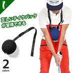 ゴルフ メンズ スイング スイング練習 ボール 練習 練習器具 器具 ウェア スイング矯正 素振り練習 飛距離up ゴルフウエア トレーニング 飛距離アップ 春 夏 秋 冬 メンズ golf 小物スイングトレーナーボール2(IF-GF0079)