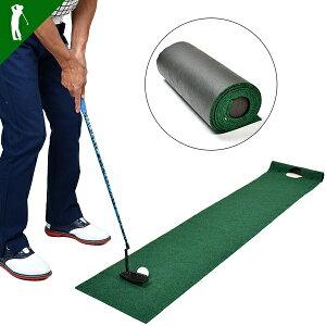 SALE ゴルフ メンズ パッティング パッティング練習 パターマット 練習 練習器具 器具 パット 持ち運び マット 素振り練習 トレーニング 春 夏 秋 冬 golf 在宅170cmパターマット(IF-GF0116)