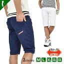 ゴルフウェア メンズ パンツ 夏 ゴルフウェア メンズ ハーフパンツ ゴルフ ショートパンツ トリコロール おしゃれ 短パン M L XL XXL XXXLトリコロールライン スーパーストレッチ ゴルフショートパンツ (CG-S0009)・・・