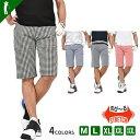 ゴルフウェア メンズ パンツ 夏 ストレッチ ショート ズボン カジュアル おしゃれ ボトムス M L XL XXL ダイヤ柄 ブラック ネイビー レッド サックス総柄ストレッチゴルフショートパンツ(CG-S0011)・・・