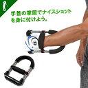 練習器具 手首 リスト 前腕 ウェイト 筋トレ 器具 バネ ゴルフ エクササイズ ジム トレーニング 筋力アップ golf手首の掌屈トレーニングマシン(IF-GF0136)