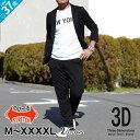 スーツ メンズ スリム オフィスカジュアル 入学式 卒業式 セットアップ ストレッチ テーラード ジャケット パンツ M L XL XXL XXXL XXXXL 春 秋 ビジネス カジュアル おしゃれ 大きいサイズ立体裁断ストレッチセットアップ(JI-N61017)・・・