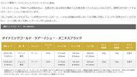 【カスタムオーダー】三浦技研MB5000WC+DGTourIssueONYXBlack【miuragolf】