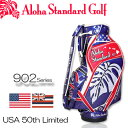 Aloha Standard CB902 USA「50th」Limited 3点式 9.5インチ キャディバッグ