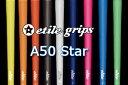 elite grips エリートグリップ A50 Star