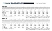 【カスタムオーダー】SFDX7CustomUtility+TourAD105/115
