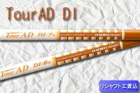 TourADDI