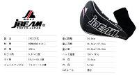 【カスタムオーダー】BM-435R+SpeederEvolutionII
