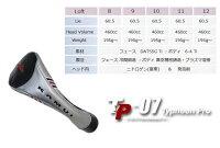 【カスタムオーダー】KamuiProTP-07-ガス・発泡剤入り-+FireExpressBX70