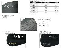 【カスタムオーダー】軽撃区ゆるりTour+ProjectX