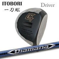 【カスタムオーダー】ITOBORI(一刀彫)ドライバー+DiamanaBF