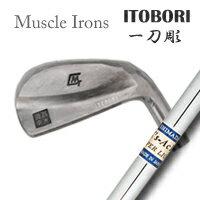 【カスタムオーダー】ITOBORI(一刀彫)マッスルバックアイアン+K