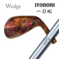 【カスタムオーダー】ITOBORI(一刀彫)ウェッジ+NS950GH【10P05Nov16】