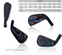 【カスタムオーダー】ITOBORI(一刀彫)マッスルバックアイアン+AirSpeeder【10P05Nov16】