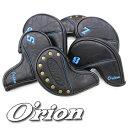 O'rion(オライオン) アイアンカバー6個セット