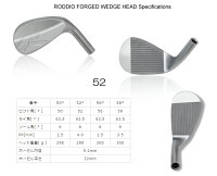 【カスタムオーダー】RoddioForgedWedge+ATTAS115