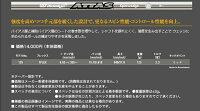 【カスタムオーダー】三浦技研WMF06+ATTASSpinwedge【miuragolf】