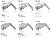 【カスタムオーダー】MasterPieceV2.0Wedge+RoddioHI-SPEEDCROSS