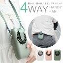 服の内側から冷やせる 携帯扇風機 腰ベルトに付ける 腰掛け扇風機 アウトドア 作業 快適 夏 工場 外仕事 熱中症予防 暑さ対策 送料無料