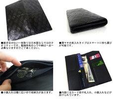 3baaa78d85df ... 数量限定希少革☆日本製センザンコウ当店オリジナル二つ折りロングウォレット【