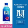 シリカ水 楽天総合1位!フィジーウォーター/FIJI Water 500mlx24本★シリカ水 500ml/シリカウォーター