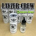 69rk3i - 【リキッド】Layzer Crew(レイザークルー)「Queen Bee Light(クイーンビー・ライト)」レビュー。清涼剤軽め、自分にはレイザークルーブランド中最高の味かもしれない!!【OneCase/ショップ/VAPE/電子タバコ/はちみつ茶】