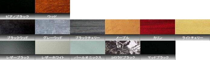 13色から選べるN-VAN(18/7〜)後部荷室用フロアパネル