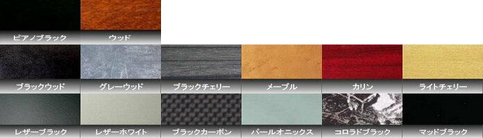 13色から選べるLA650タント(19/7〜)収納ボックス用テーブル溝付き