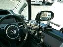 RGステップワゴンサイドテーブル 運転席側