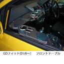 【数量限定】22色から選べる GDフィット(01/6〜)フロントテー...