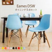イームズチェア テーブル イームズ リプロダクト カジュアル ダイニング デザイン