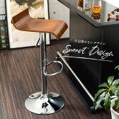 【送料込】シンプルカウンターチェア バーチェア デザインチェア シンプルチェア 椅子 イス チェア カウンターチェア 360度回転 ガス圧昇降機能 足置き 滑り止め付き プライウッド プラントン【新生活 2017RO】