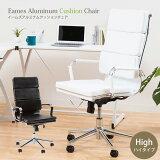 【送料込】EamesAluminumCushionChairイームズアルミナムクッションチェアハイバックタイプリプロダクト製品オフィスチェアパソコンチェアスタイリッシュデザインチェアクッション椅子【新生活2017】