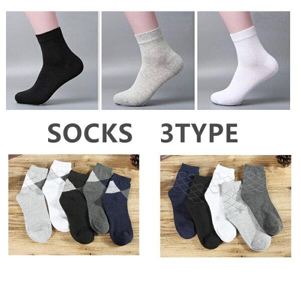 品質改善メンズソックス5足組5カラービジネスソックスメンズソックス長靴下フォーマルインナーソックス靴下サラリーマンビジネス伸縮性