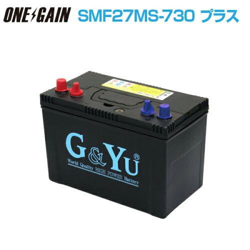 G&Yu セミサイクル バッテリー SMF27MS-730 (ディープサイクル・スターティング両用)105Ah充電器 ...