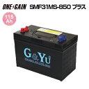 G&Yuバッテリー【セミサイクルバッテリー(ディープサイクル...