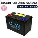 離島 北海道 沖縄専用 G&Yu セミサイクル バッテリー ...