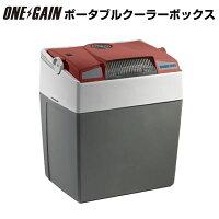 ポータブル 冷蔵庫 モビクール 29L G30DC