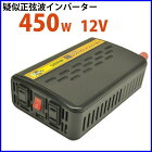 Vino�����Ρڵ���������(�����)����С�����/DC-AC����С�������PE500-112