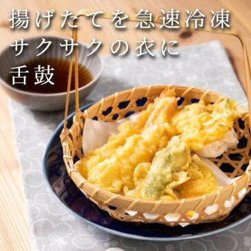 天ぷら盛合せ 4種えび かぼちゃ ししとう 野菜のかき揚げ