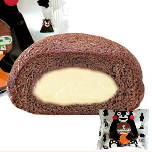 サンキュークーポンプレゼント中くまモン カスタードケーキ(デコポンチョコレート味)1個【10P...