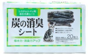 【12個セット】炭の消臭シート 20枚入り ST-SSS20