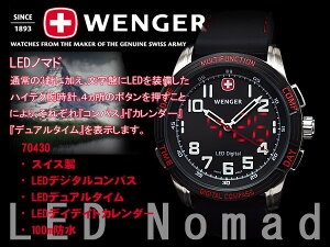 WENGER ウェンガー メンズ 腕時計 LEDノマド ブラック ラバー 70430【WENGER】ウェンガー メン...