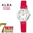 【SEIKO ALBA ingenu】セイコー アルバ アンジェーヌ クオーツ レディース 腕時計 AHJK447