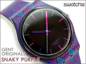 Swatch ORIGINALS GENT スウォッチ ユニセックス腕時計 SNAKY PURPLE GB256【Swatch ORIGINALS ...