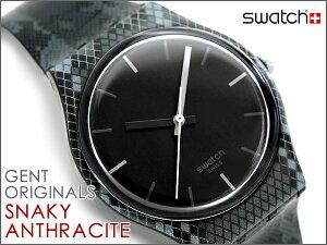Swatch ORIGINALS GENT スウォッチ ユニセックス腕時計 SNAKY ANTHRACITE GB257【Swatch ORIGIN...