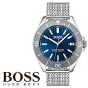 【Hugo Boss】 ヒューゴボス Ocean Edition クォーツ ブルー シルバー メンズ 腕時計 1513571
