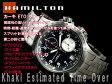 ハミルトン HAMILTON カーキ ETO クロノグラフ H77612133 腕時計 ネコポス不可【あす楽】