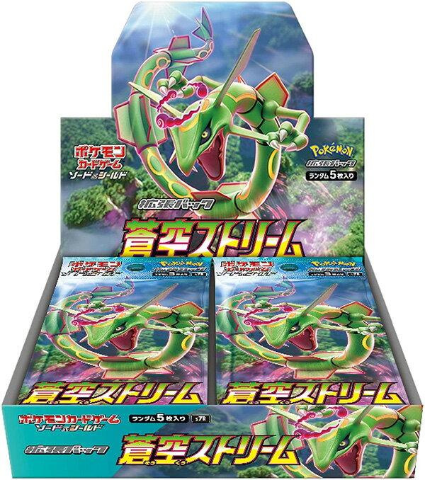 トレーディングカード・テレカ, トレーディングカードゲーム  PO-154639